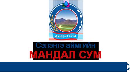МАНДАЛ СУМ
